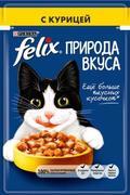 """""""FELIX ПРИРОДА ВКУСА - КУРИЦА"""