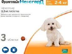 Фронтлайн нексгард - жевательные таблетки от блох и клещей для собак 2-4 кг