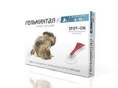 Гельминтал к spot on - капли для кошек от 4 до 10 кг