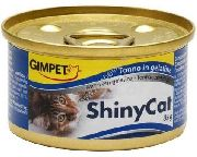 "Gimpet ShinyCat - ""ТУНЕЦ"""