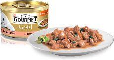 Gourmet gold - форель с овощами (кусочки в подливке)