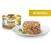 Gourmet Gold - НЕЖНЫЕ БИТОЧКИ ИНДЕЙКА ШПИНАТ
