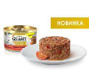 Gourmet Gold - НЕЖНЫЕ БИТОЧКИ ГОВЯДИНА ТОМАТ