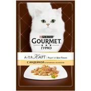 """""""Gourmet A La Carte """"ИНДЕЙКА И ОВОЩИ"""" - КОНСЕРВЫ ДЛЯ КОШЕК"""