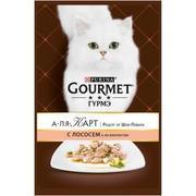 """""""Gourmet A La Carte """"ЛОСОСЬ И ОВОЩИ"""" - КОНСЕРВЫ ДЛЯ КОШЕК"""