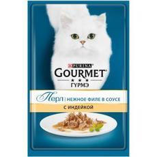 """""""Gourmet Perle """"Мини-филе индейка"""" - Консервы для кошек"""