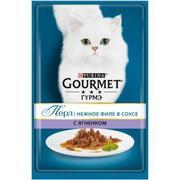 """""""Gourmet Perle """"Мини-филе ягненок"""" - Консервы для кошек"""