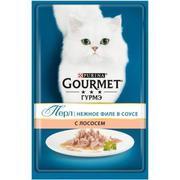 """""""Gourmet Perle """"Мини-филе лосось"""" - Консервы для кошек"""