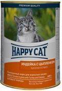 """HAPPY CAT """"ИНДЕЙКА И ЦЫПЛЕНОК В СОУСЕ"""" - КОНСЕРВЫ ДЛЯ КОШЕК"""