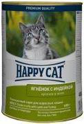 """HAPPY CAT """"ЯГНЕНОК С ИНДЕЙКОЙ В ЖЕЛЕ"""" - КОНСЕРВЫ ДЛЯ КОШЕК"""