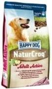 Happy Dog Nature Croq Active - СУХОЙ КОРМ ДЛЯ СОБАК