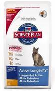 HILLS SP Feline Senior Chicken - Сухой корм для пожилых кошек
