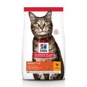 HILLS SP Feline Adult with Chiсken - СУХОЙ КОРМ ДЛЯ КОШЕК С КУРИЦЕЙ (1,5 кг)