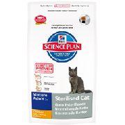 Hills SP Feline Sterilised Cat 7+ - СУХОЙ КОРМ ДЛЯ КОШЕК В ВОЗРАСТЕ ОТ 6 ЛЕТ