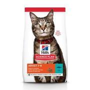 HILLS SP Feline Adult with Tuna - СУХОЙ КОРМ ДЛЯ КОШЕК (1,5 кг)