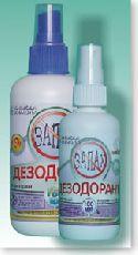 Химола - дезодорант устранитель запаха животных