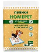 HOMEPET - ГЕЛЕВЫЕ ПЕЛЕНКИ (20 шт)