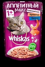 Whiskas - аппетитный микс лосось креветки
