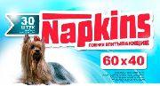 """""""Napkins - Пеленки одноразовые гигиенические (30 шт)"""