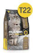 "NUTRAM GF ""TURKEY CHIKEN DUCK ADULT CAT (T22)"" - БЕЗЗЕРНОВОЙ СУХОЙ КОРМ ДЛЯ КОШЕК"