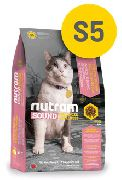 "NUTRAM SOUND ""BALANCED WELLNESS ADULT CAT"" - СУХОЙ КОРМ ДЛЯ КОШЕК"