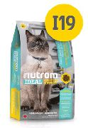 "NUTRAM IDEAL ""SOLUTION SUPPORT SENSITIVE ADULT CAT"" - СУХОЙ КОРМ ДЛЯ КОШЕК"