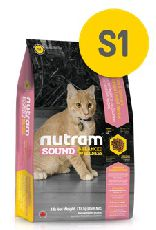 "NUTRAM SOUND ""BALANCED WELLNESS KITTEN"" - СУХОЙ КОРМ ДЛЯ КОТЯТ"