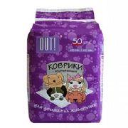 Out! - Средние впитывающие коврики (фиолетовые)