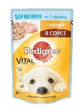 """Pedigree """"с курицей"""" - консервы для щенков мелких пород (пауч)"""