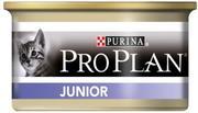 Pro Plan Junior - Консервы для котят