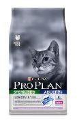 "Pro Plan ""Sterilized 7+ индейка"" - Сухой корм для кошек старше 7 лет"
