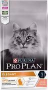 """Pro Plan """"ELEGANT ЛОСОСЬ"""" - Сухой корм для кошек (1,5 кг)"""