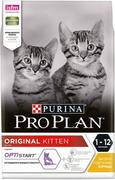 Pro Plan Junior - Сухой корм для котят (курица)