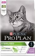 "Pro Plan ""Sterilized with Turkey"" - Сухой корм для кошек (1,5 кг)"