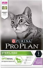 "Pro Plan ""Sterilized with Turkey"" - Сухой корм для кошек (400 гр)"
