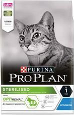 "Pro Plan ""Sterilized With Rabbit"" - Сухой корм для кошек (400 гр)"