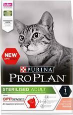 "Pro Plan ""Sterilized With Salmon"" - Сухой корм для кошек (400 гр)"