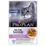 """Pro Plan Adult 7+ """"Индейка в соусе"""" - Консервы для кошек старше 7 лет  (пауч)"""