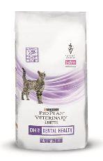 Purina dh - сухой корм для кошек для здоровья ротовой полости