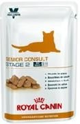 ROYAL CANIN Consult Stage 2 - КОНСЕРВЫ ДЛЯ КОШЕК