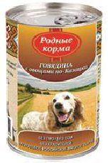 """Родные корма """"говядина с овощами по казацки"""" - консервы для собак"""