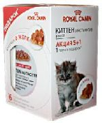"ROYAL CANIN ""АКЦИЯ Kitten Instinctive 5+1 (ЖЕЛЕ)- КОНСЕРВЫ ДЛЯ КОТЯТ"