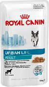 ROYAL CANIN ADULT URBAN LIFE (КУСОЧКИ В СОУСЕ) - КОНСЕРВЫ ДЛЯ СОБАК
