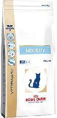 """""""royal canin mobility mc 28 - сухой корм для кошек"""
