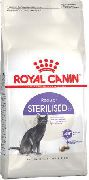 ROYAL CANIN Sterilised - СУХОЙ КОРМ ДЛЯ КОШЕК (10 кг)