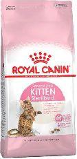 Royal canin kitten sterilised - сухой корм для котят