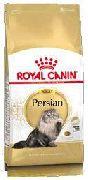 ROYAL CANIN Persian - СУХОЙ КОРМ ДЛЯ КОШЕК