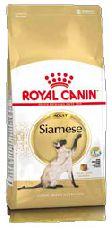 Royal canin siamese - сухой корм для кошек