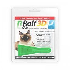 Rolf club 3d - капли для кошек менее 4 кг