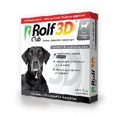 Rolf club 3d - ошейник для собак крупных пород (80 см)